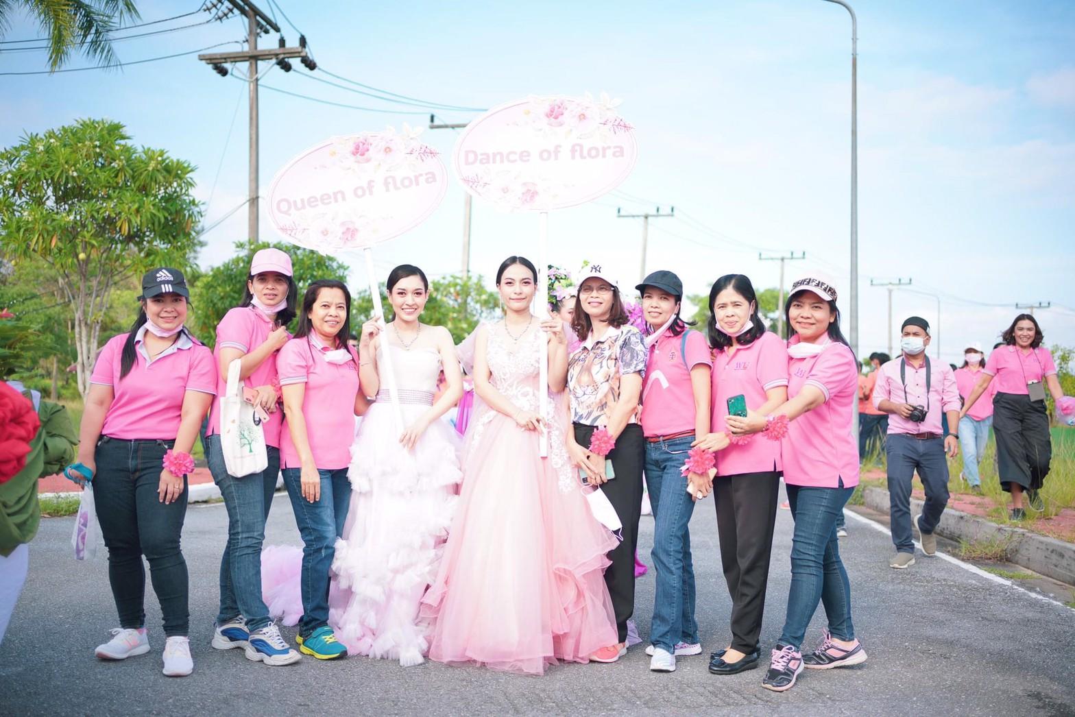 Pink_๒๑๐๑๐๕_2