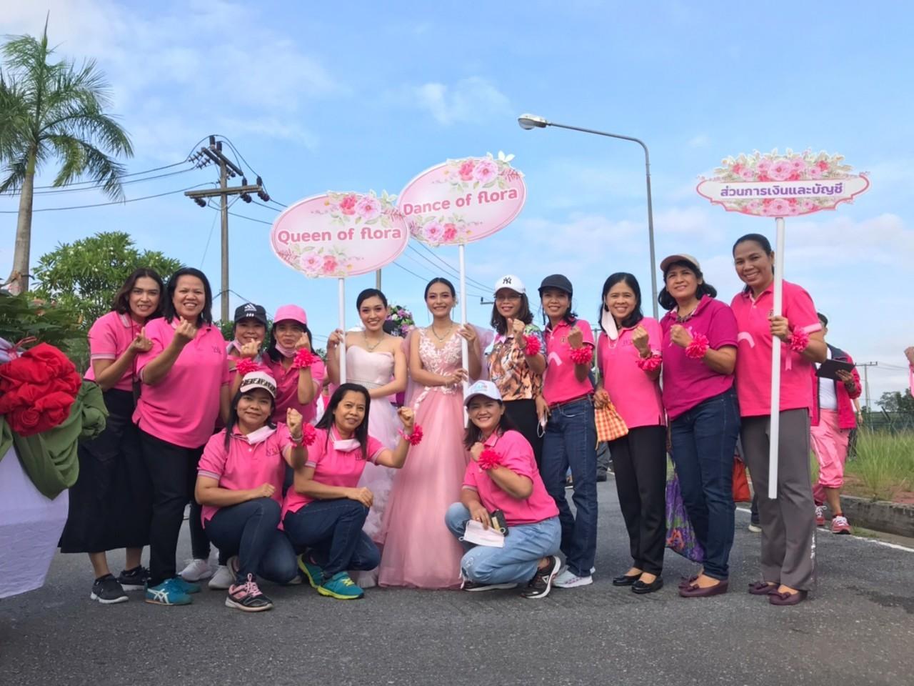 Pink_๒๑๐๑๐๕_7