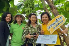 สวนกล้วย-วลัยลักษณ์_๒๐๑๐๒๙_9